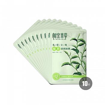 相宜本草光彩立现绿茶清润面膜25g*10片