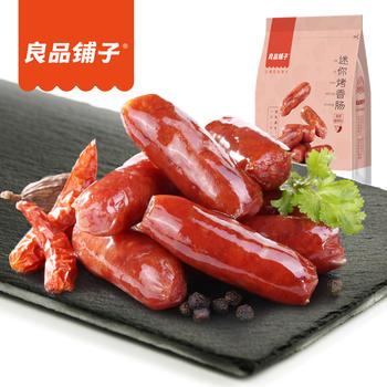 良品铺子迷你烤香肠零食145g
