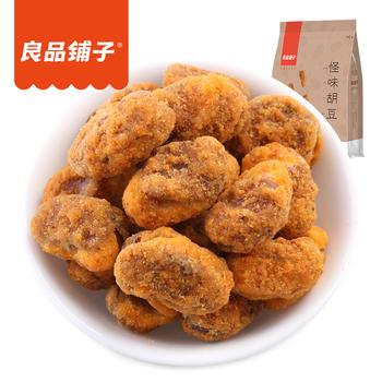 良品铺子怪味胡豆零食120g×2袋