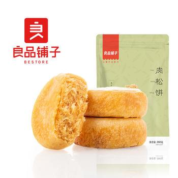 良品铺子肉松饼零食380g 袋装