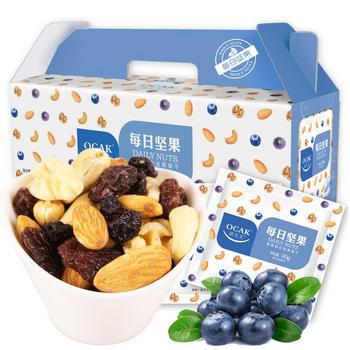 欧扎克每日坚果蓝莓混合坚果30包/盒