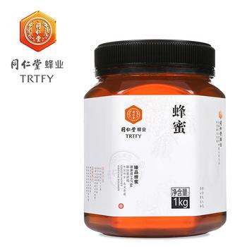 北京同仁堂蜂业臻品百花蜂蜜1kg