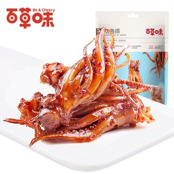 百草味 鱿鱼须80g 海鲜休闲零食