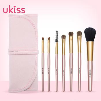 UKISS/悠珂思便携式化妆刷套刷精细刷毛柔软细密