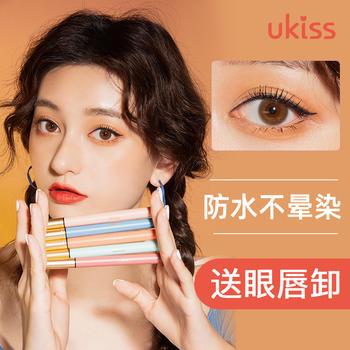 UKISS/悠珂思灵眸娃娃眼线笔两种笔头多色可选速干易卸