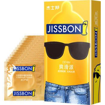 杰士邦安全套自由派12只薄避孕套