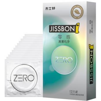 杰士邦 ZERO 零感清薄纯净安全套套