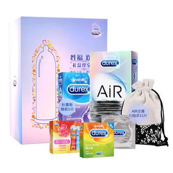 杜蕾斯 避孕套激情珍享礼盒