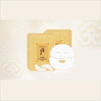 后·(WHOO)拱辰享气韵生轮廓面膜礼盒2件套