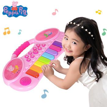 小猪佩奇糖果电子琴儿童音乐玩具