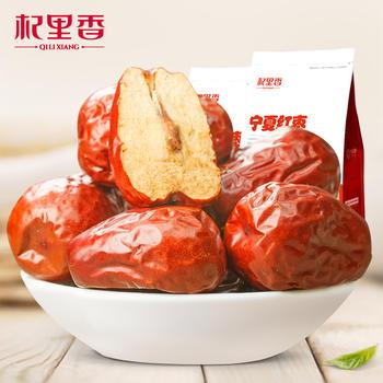 杞里香 宁夏红枣250g*2 黄河滩枣子
