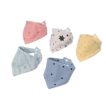 开丽 宝宝口水巾双层按扣喂饭清洁三角巾