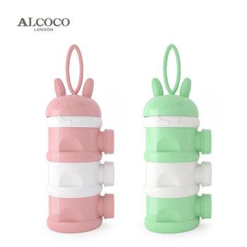 ALCOCO宝宝奶粉格婴幼儿便捷储存盒