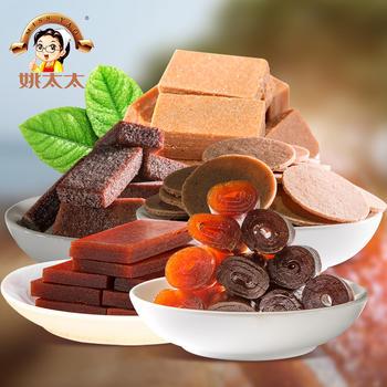 【姚太太】山楂组合1068g休闲零食