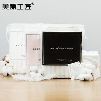美丽工匠 化妆棉卸妆棉厚款纯棉双面棉片组合