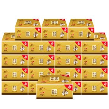 清风金装抽纸3层120抽20包抽取式