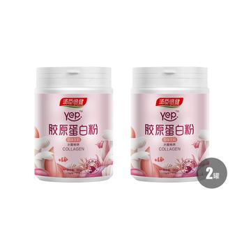 汤臣倍健胶原蛋白粉(水蜜桃味)2罐(60袋)