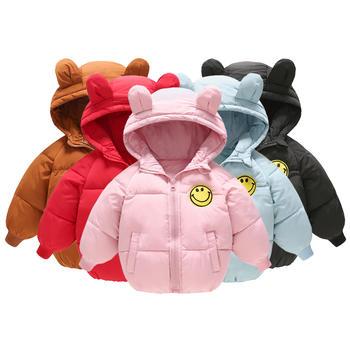 怡妍宝贝女童保暖外套加厚棉服