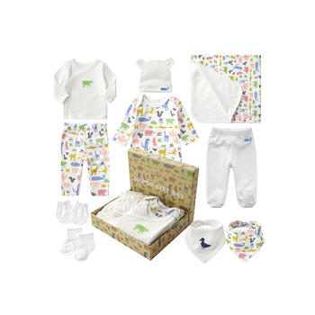 minizone春秋新生儿婴儿十件套礼盒