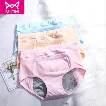 猫人女士纯棉内裤三条装