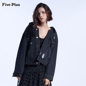 FivePlus2018新款女秋装破洞牛仔外套女bf宽松长袖夹克亮片棉质
