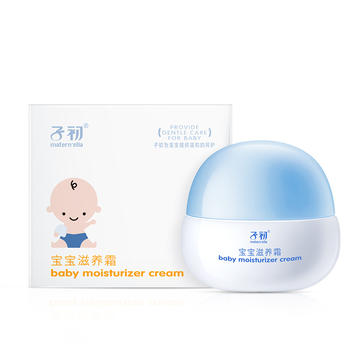 子初 温和防护婴儿面霜保湿霜护肤品 滋养润肤
