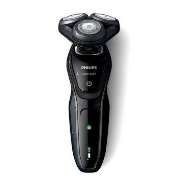 飞利浦(PHILIPS) 多功能电动剃须刀  S5079