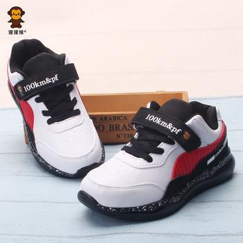 儿童鞋小学生运动防滑男女童鞋