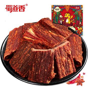 蜀道香麻辣牛肉200g