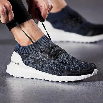 adidas阿迪达斯男跑步鞋CM8278