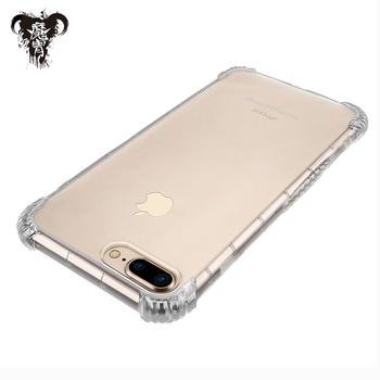 魔胄 苹果iPhone6/7/8气囊防摔手机壳
