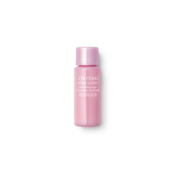 资生堂(Shiseido)新透白美肌夜间祛斑柔护乳 7ml