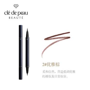 CPB肌肤之钥眼线液笔