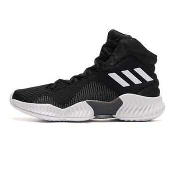 adidas阿迪达斯男篮球鞋AH2658