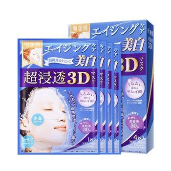 优贝施·超侵透3D美白