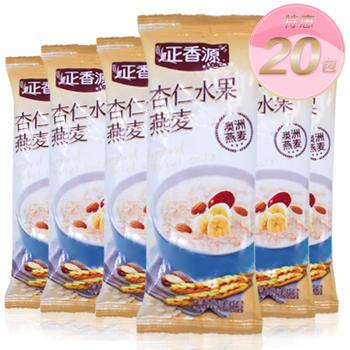 正香源杏仁水果燕麦营养代餐20包