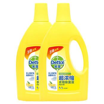 Dettol 滴露浓缩衣物除 菌液柠檬1.5L*2赠洗手液125g