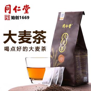 北京同仁堂大麥茶 袋泡濃香