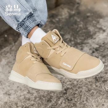 森马男鞋潮鞋高帮鞋子运动马丁靴