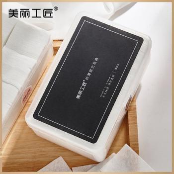 美丽工匠 化妆棉1000片薄款 2盒装