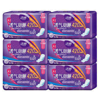 洁婷超长夜用6包420mm卫生巾防侧漏