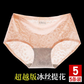弗领5条无痕透气镂空蕾丝内裤女
