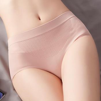 LMSD简约收腹提臀暖宫内裤3条装