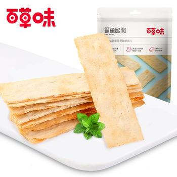 百草味 香鱼脆脆35g 鱼片干烤鱼片