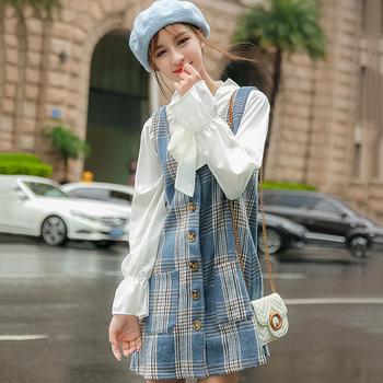 EBEINA韩范白色雪纺衬衫两件套