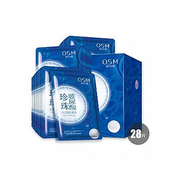 欧诗漫(OSM)珍珠玻尿酸水润隐形面膜25ml*28片