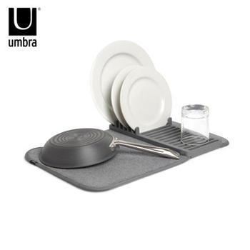 加拿大umbra 尤多沥水餐垫