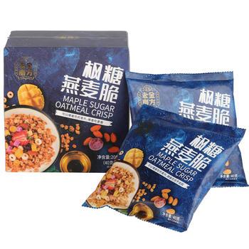 老金磨方 枫糖燕麦脆200g 即食免煮营养代餐粥