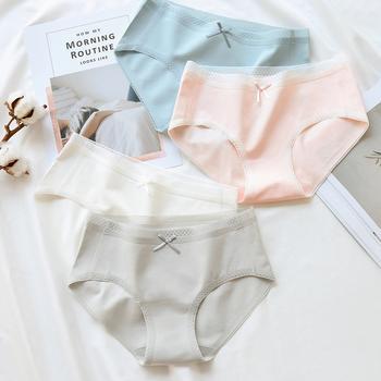 维妮芳 3条装简约甜美纯棉内裤