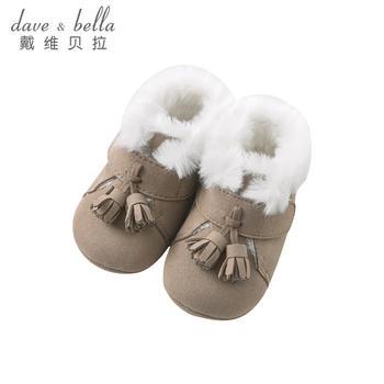 davebella秋冬女童软底步前鞋靴子